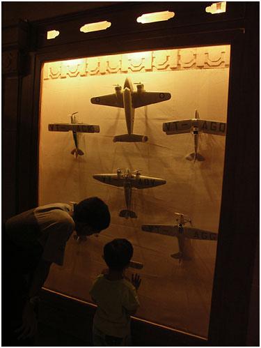 dziecko w muzeum Muzeum dla dzieci